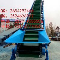 供应散料装车输送机 槽型传送带