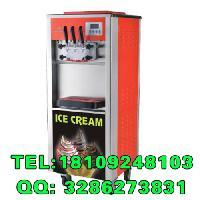 西安冰之乐冰淇淋机多少钱