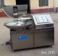 肉类斩拌机 千叶豆腐斩拌机 乳化专用设备,五一优惠限时购