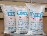 聚磷酸钙价格