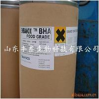 丁基羟基茴香醚(BHA)