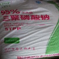 食品级三聚磷酸钠含量95%以上厂家直销