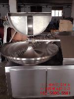 40型全不锈钢斩拌机 高速乳化机 果蔬斩拌机