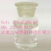 椰油酰肌氨酸钠CAS号: 61791-59-1 湖北生产厂家