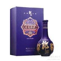 郎酒代理商、上海青花郎20年批发价格、郎酒专卖店