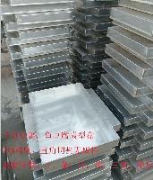 鱼豆腐不锈钢蒸箱盘