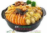 深圳市慈浩餐饮科技有限公司招商