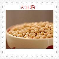 大豆异黄酮 大豆提取物 大豆粉