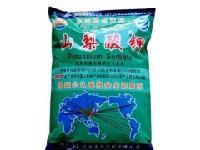 食品级防腐剂山梨酸钾