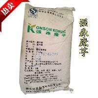 强森魔芋胶 魔芋粉 KJ-30 葡甘露聚糖