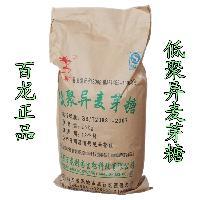 低聚异麦芽糖900/500粉
