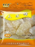 土冰糖-200克/袋×100袋/箱