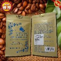 【全国包邮】 印尼原装进口 150克三合一猫屎咖啡 薇亚妮庄园品牌