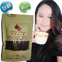 【全国包邮】 150克 印尼工厂直销 薇亚妮庄园  红糖混合猫屎咖啡