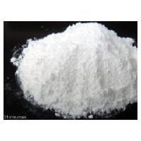 食品级硅铝酸钠