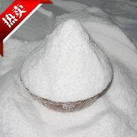 厂家直销  食品级功能性甜味剂 阿力甜