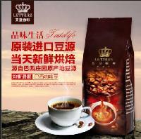 letters新鲜烘焙原装进口巴西咖啡豆