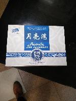 木盒包装高档海参盒15年专业厂家