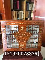 海参盒批发 镂空木盒精品 送礼首 青岛厂家直销