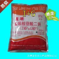 I+G(核苷酸二钠)厂家直销