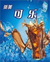 郑州可乐机饮料设备租赁