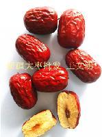 若羌红枣|若羌灰枣