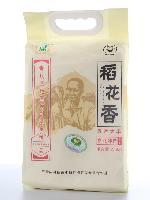 实月稻香五常稻花香大米2.5kg真空装