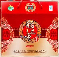 实月稻香五常稻花香大米5kg真空礼盒