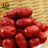 厂家批发新疆特产若羌灰枣干枣
