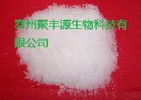 【食品级】真菌α-淀粉酶