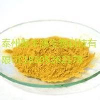 优质 叶酸/维生素M