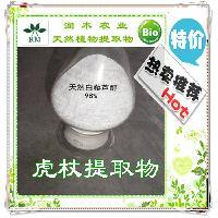 现货供应 虎杖提取物白藜芦醇98% 抗氧化