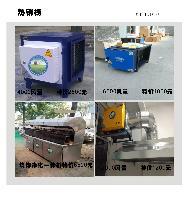 厨房油烟净化设备介绍-厨房油烟净化设备工作原理-价格信息