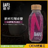 芭尔 新品上市香醇摩卡咖啡巧克力味口味更