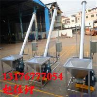 TL219化肥螺旋上料机 上料机价格