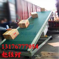 非标定制输送机皮带厂家  移动输送机