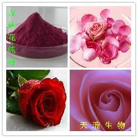 玫瑰花浸膏