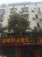 广东哪里有烤鸭培训