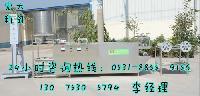 许昌哪有卖小型豆腐皮机器的 豆腐皮机多少钱一台
