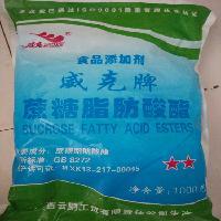 食品级乳化剂蔗糖脂肪酸酯厂家直销