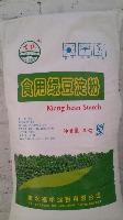 厂家直销绿豆淀粉 凉粉原料的首选