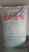 食用豌豆淀粉