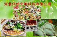 拉面面条面制品米制品增劲剂