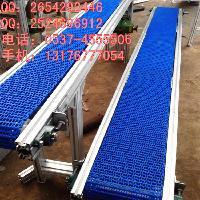 铝型材输送机 网带输送机批发价格