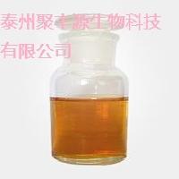聚氧乙烯失水山梨醇单硬脂酸酯