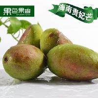 海南三亚热带新鲜水果贵妃芒胜5斤装
