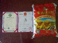 有机SH363葵花籽