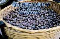 纯天然水果黑金桃