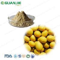 磷酯酰丝氨酸 PS 20%  厂家直销