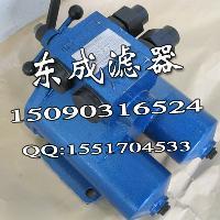 SPL-25C过滤器 双筒网片式滤油器
